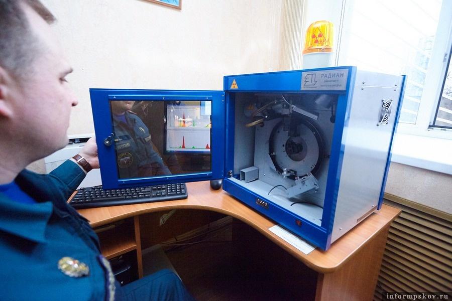 Рентгеновский дифрактометр «Радиан»