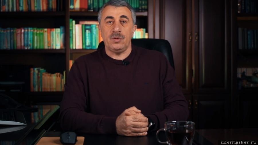 Фото: YouTube-канал доктора Комаровского.