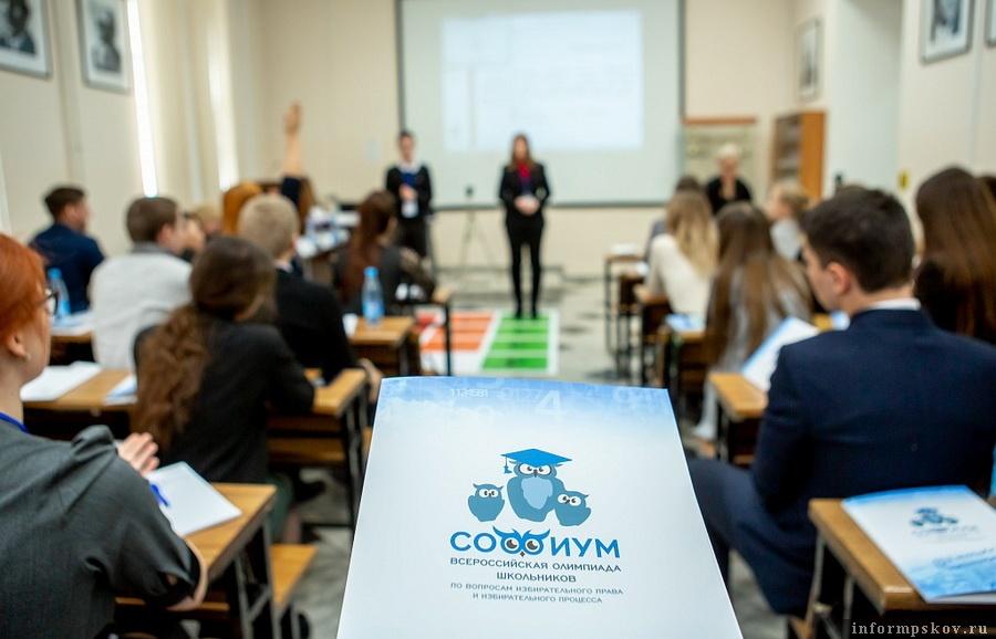 Фото с сайта rcoit.ru