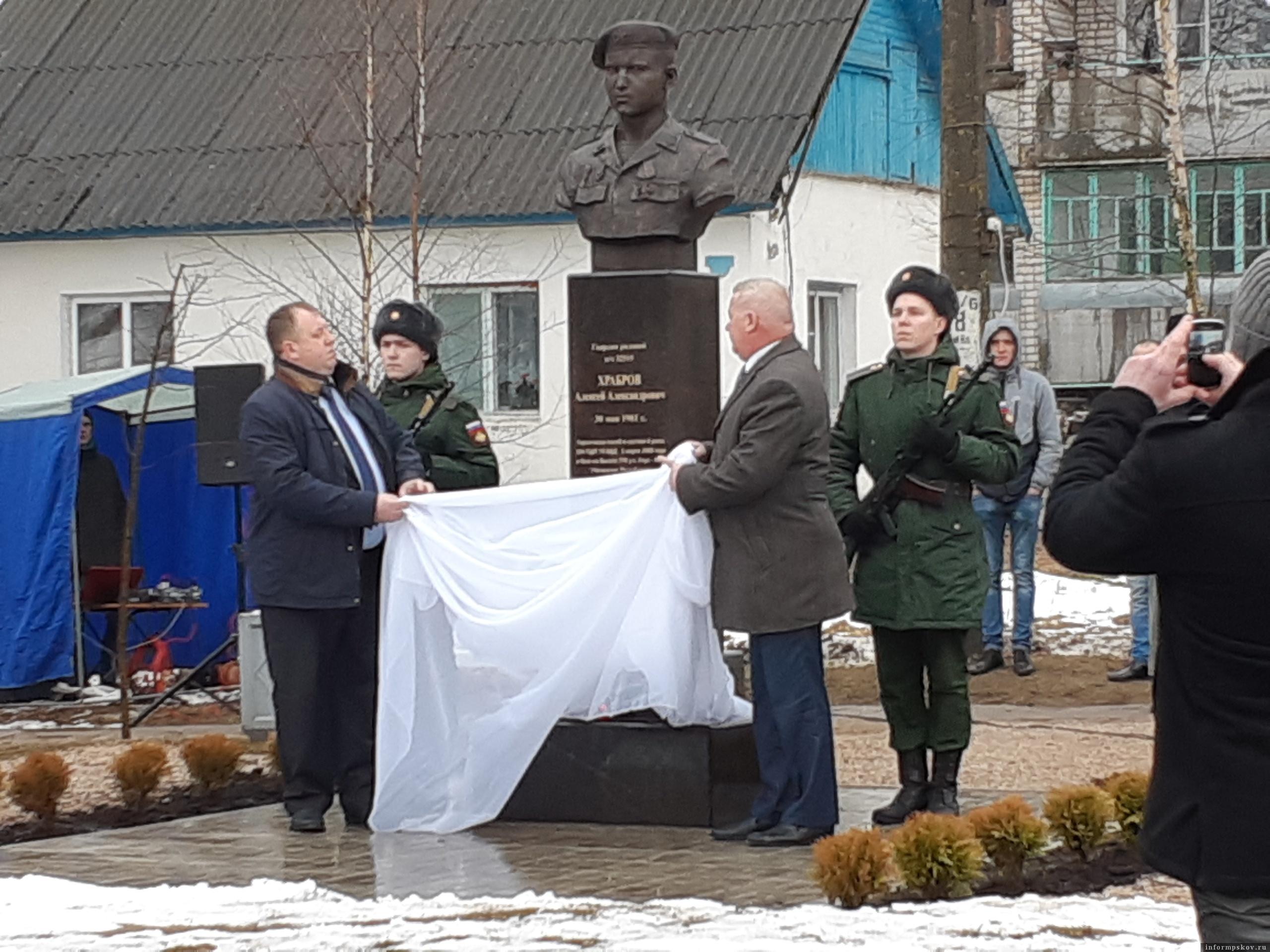 "Фото газеты ""Пушкинский край"""