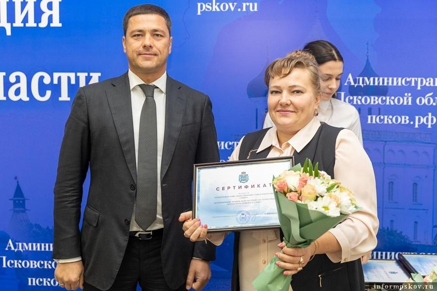Подведение итогов конкурса проектных инициатив среди ТОСов в 2019 году. Фото: пресс-служба администрации Псковской области.