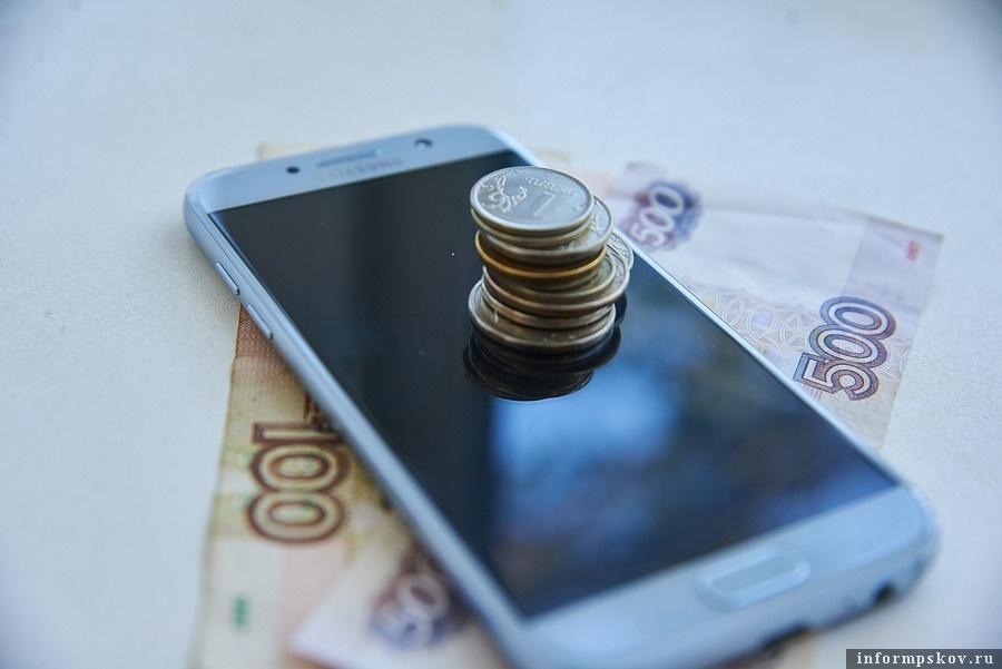 Фактически каждые два дня у одного из жителей Пскова преступники обманом выясняют данные его банковской карты и крадут со счета деньги. Фото: Дарья Хваткова.