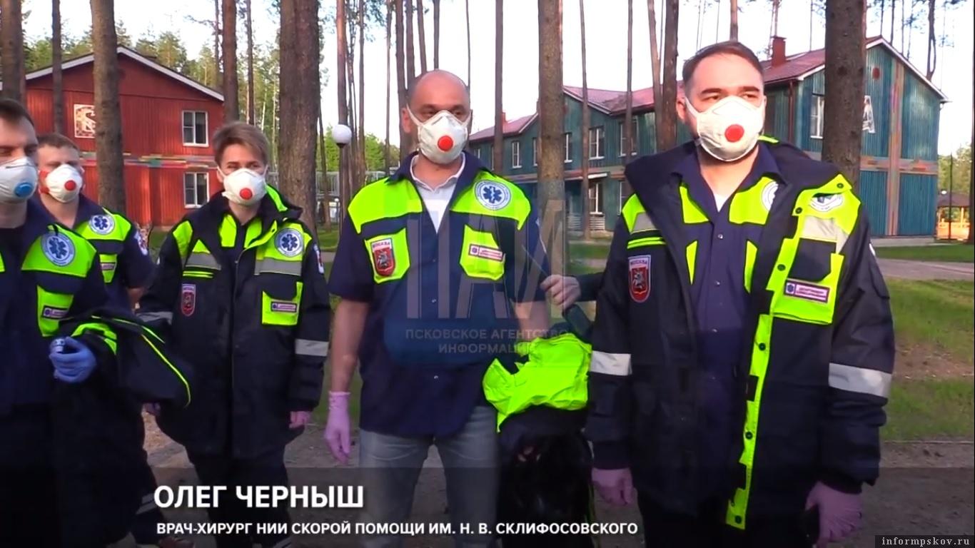 30 мая в Псков прибыли семь опытных медицинских специалистов из Москвы для оказания помощи региону в борьбе с коронавирусной инфекцией. Фото: ПАИ.