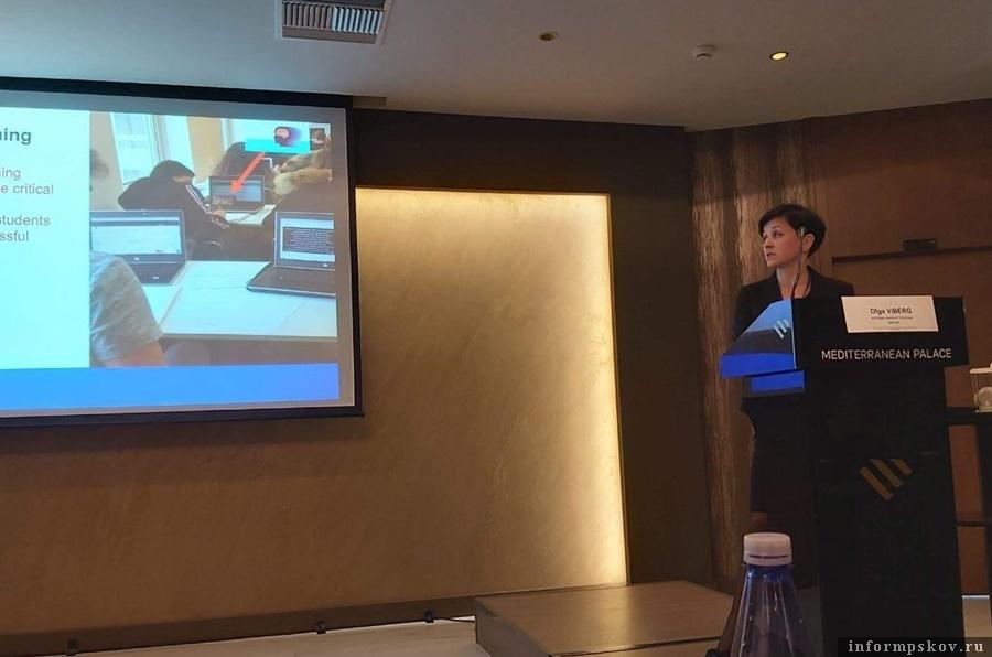 Профессор Ольга Виберг на международной конференции в Греции. Фото предоставлено Ольгой Виберг.