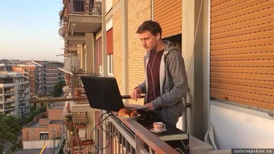 Во время самоизоляции пскович писал музыку на своем балконе в Риме. Фото: Кирилл Винницкий.