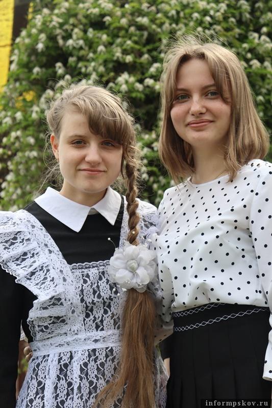 Старшая сестра Леры была выпускницей в прошлом году. Фото: Людмила Харченко.