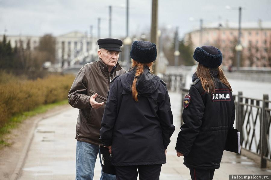 В Псковской области половина протоколов о нарушении самоизоляции вынесены в майские праздники. Фото: Дарья Хваткова.