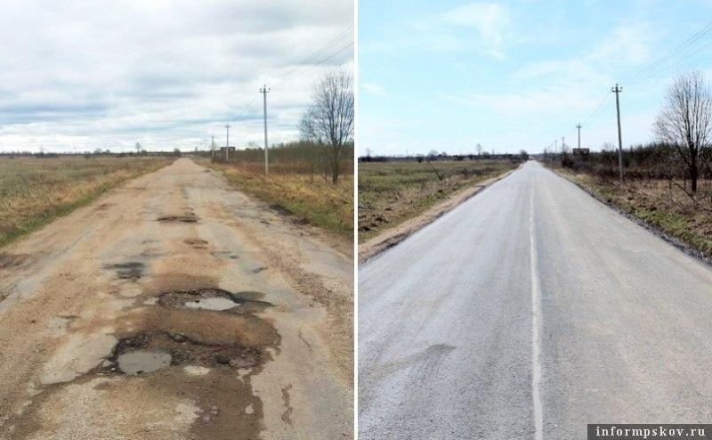 Фото: администрация Псковской области