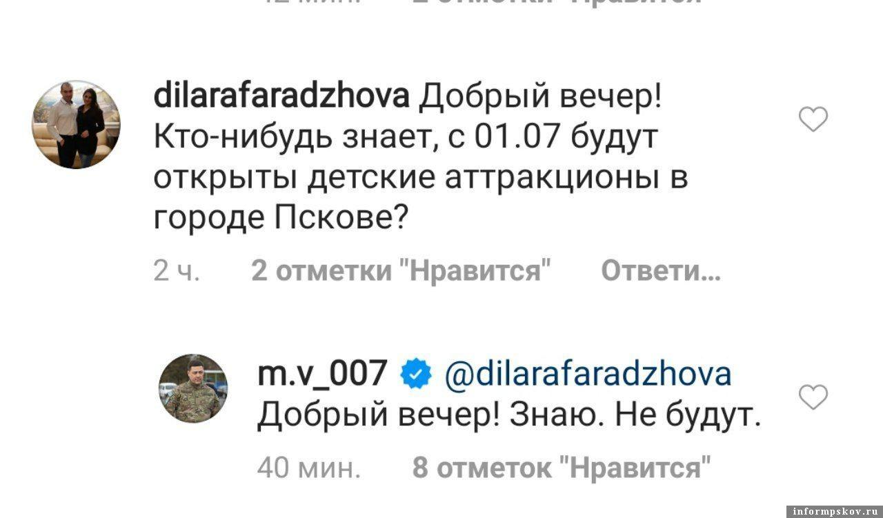 Instagram Михаила Ведерникова