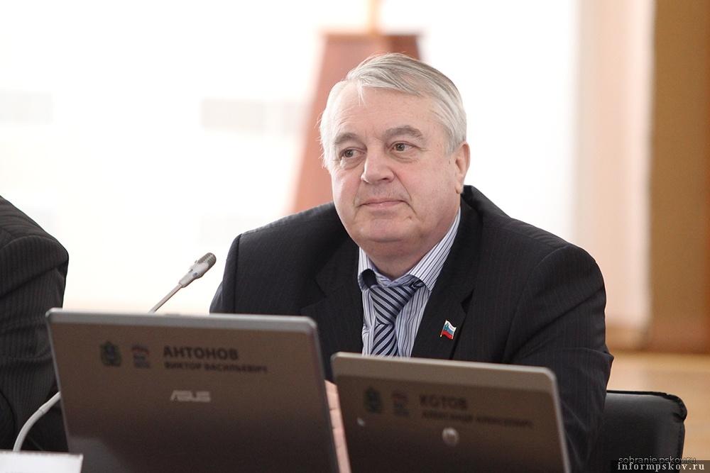 Виктор Антонов. Фото пресс-службы Псковского областного Собрания депутатов