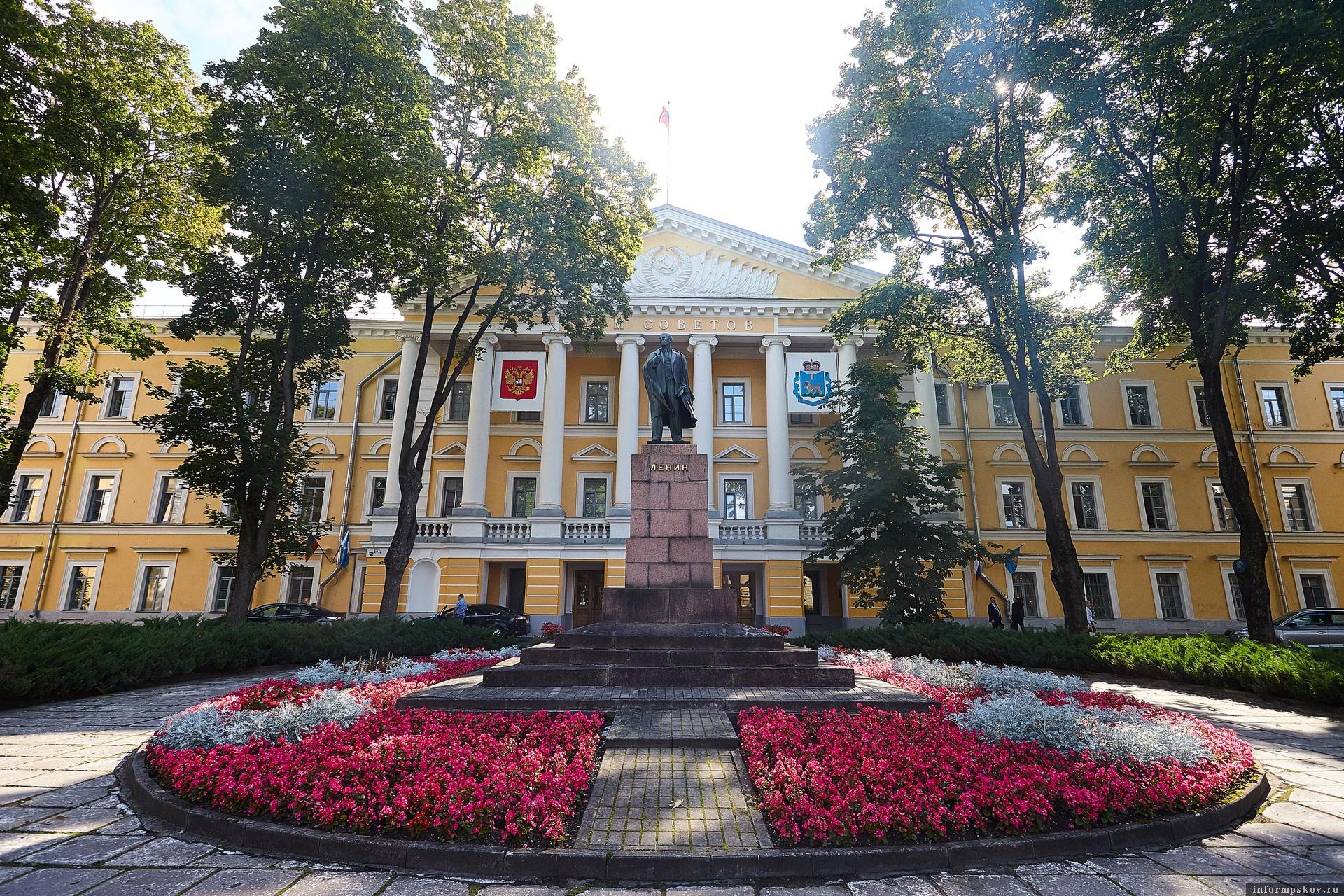 Администрация Псковской области. Фото Дарьи Хватковой
