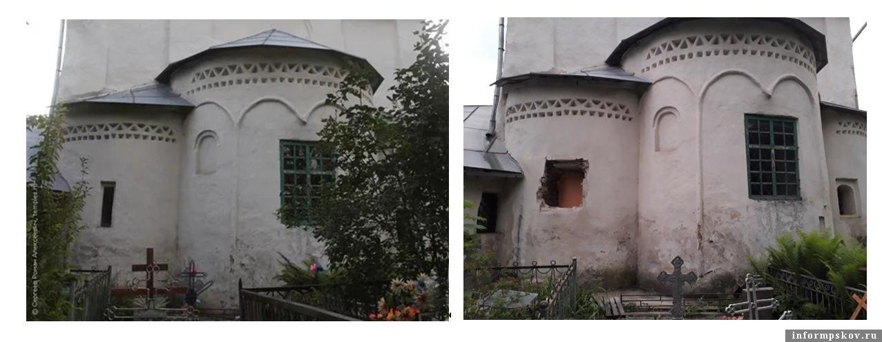 Фото из группы «Сообщество защиты памятников Пскова» в социальной сети «ВКонтакте»