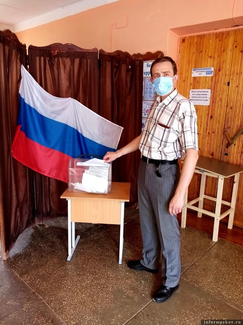 Историк Максим Васильев сделал свой выбор. Фото Максима Васильева.