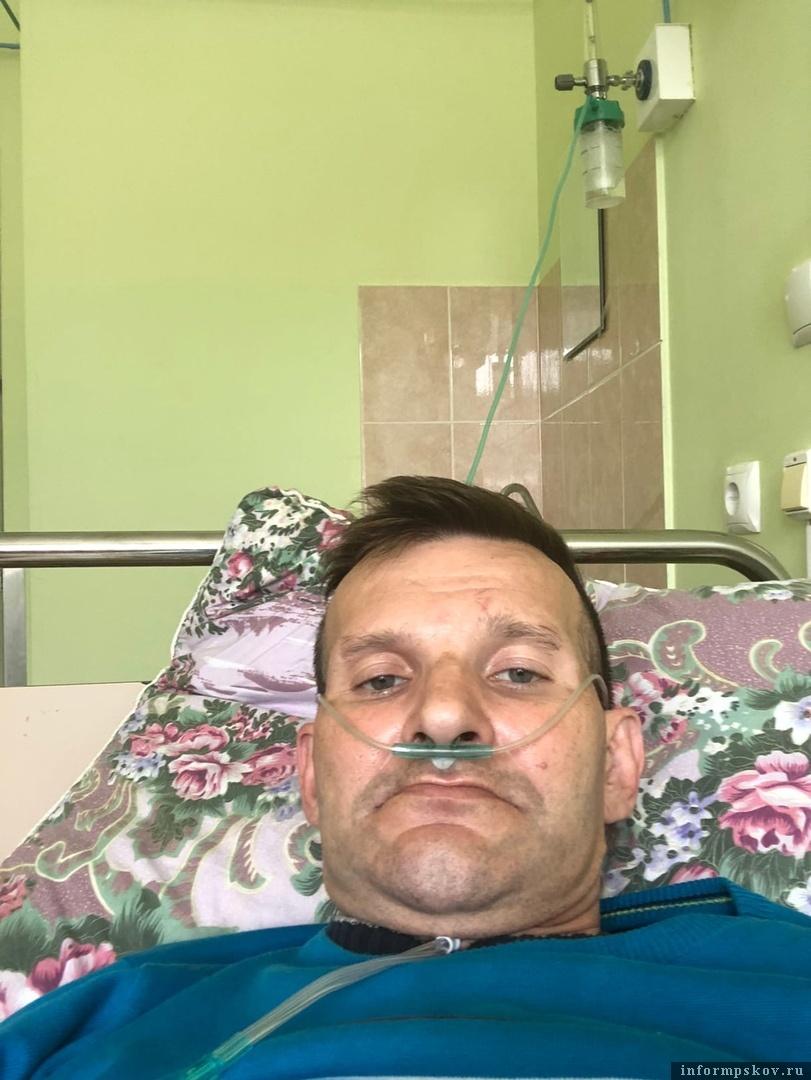 Олег Траньков в больнице. Фото с личной страницы в ВКонтакте.
