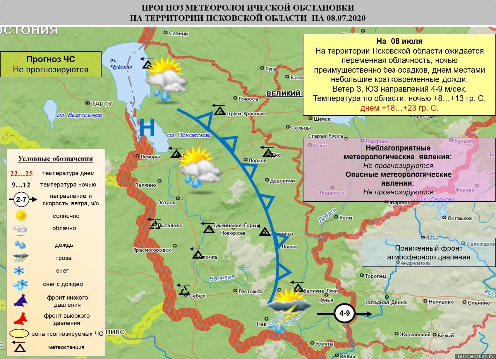 Источник: ГУ МЧС России по Псковской области