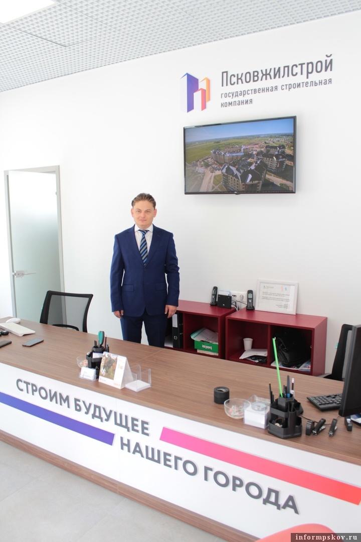 На фото: Заместитель генерального директора по правовым вопросам АО «Псковжилстрой» Игорь Гейбер