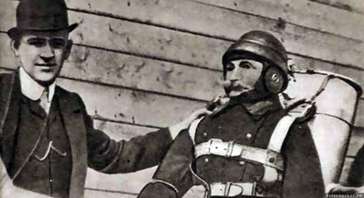 1912 год – испытание парашюта Котельникова на кукле весом 76 кг. Лицо куклы -  копия лица военного министра, отказавшего в признании полезности изобретения
