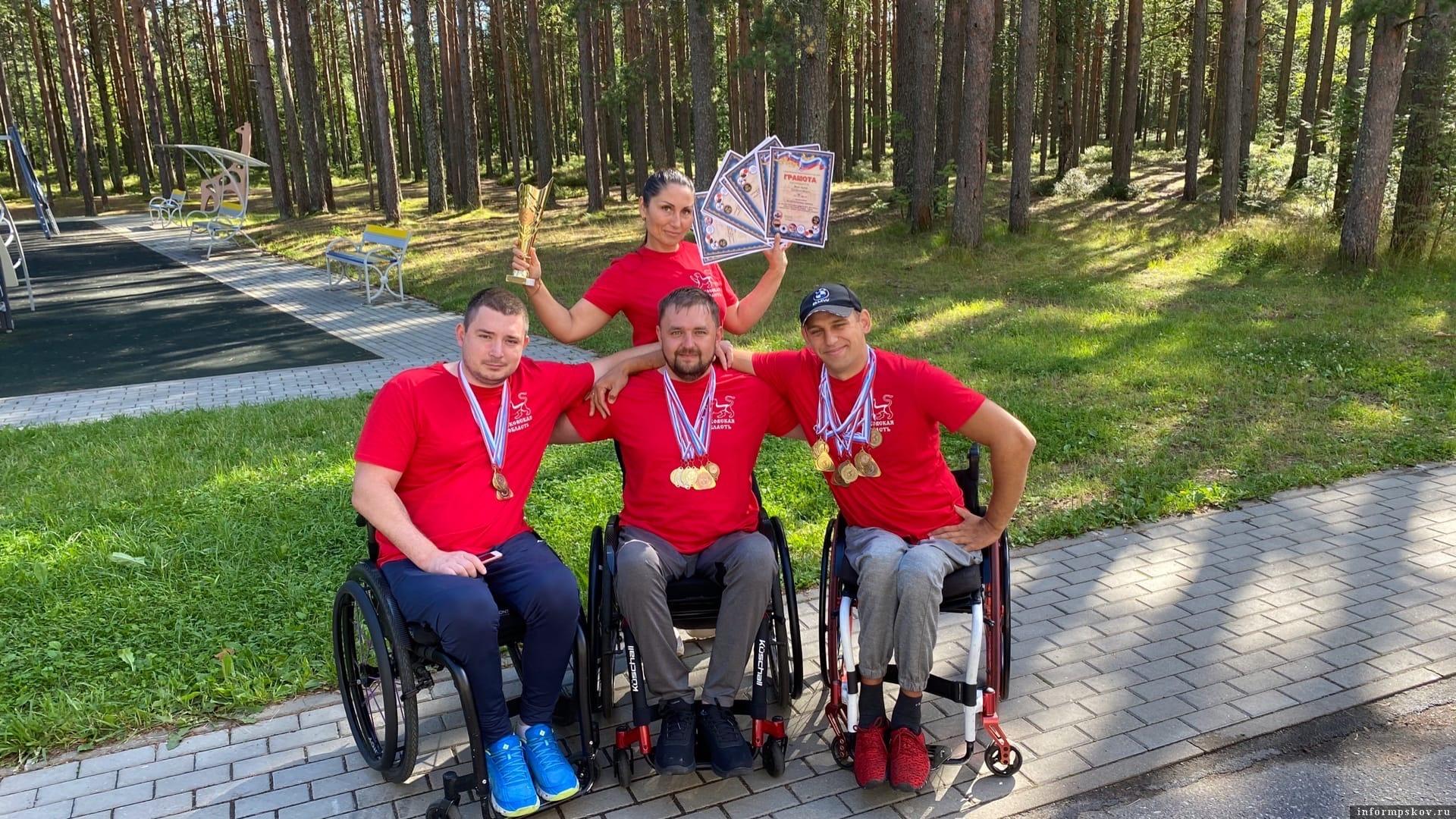 Фото: Псковская областная организация «Всероссийское общество инвалидов»