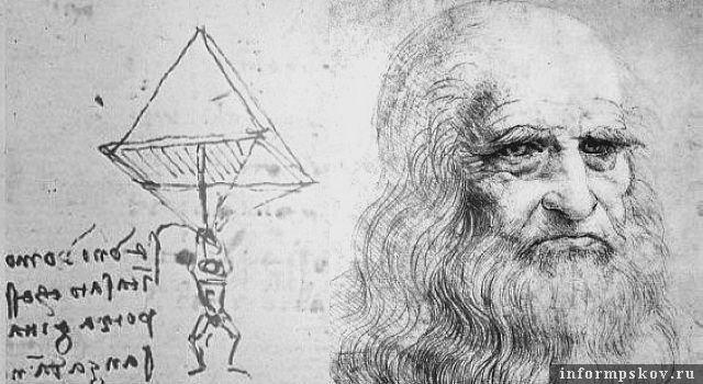 500 лет тому назад -  Леонардо да Винчи и его «накрахмаленная палатка»