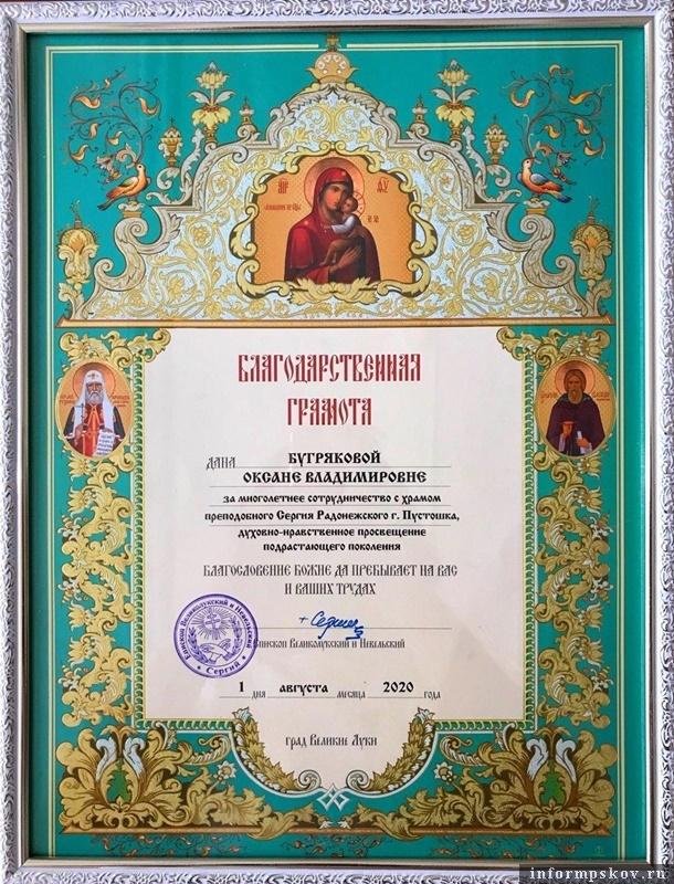 """Фото: газета """"Вперед""""."""