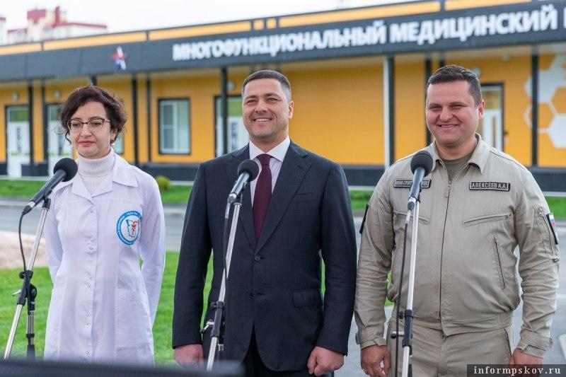 Псковская область на прямой линии с президентом. Фото: pskov.ru.