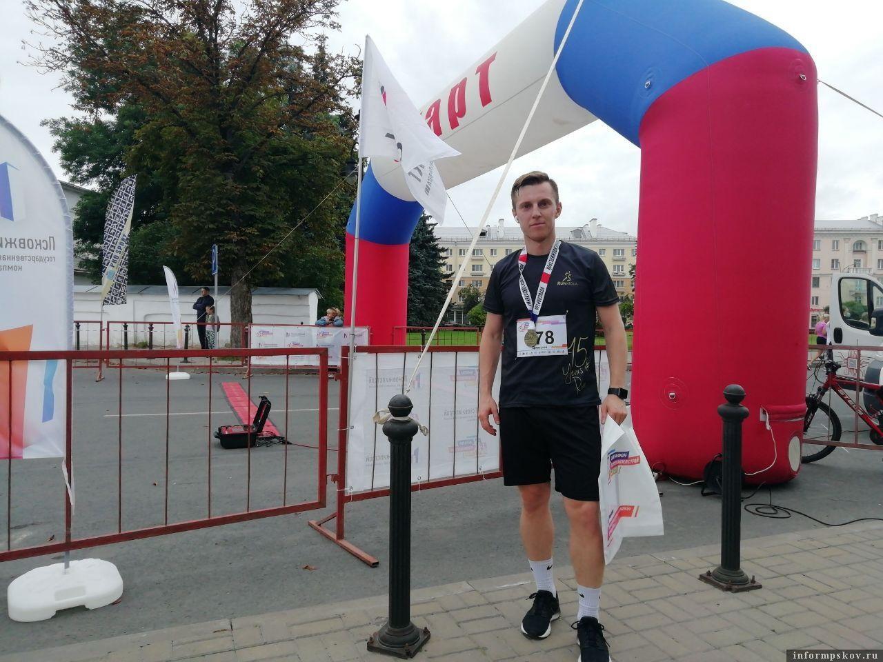 Дмитрий, Смоленск. Фото ПАИ