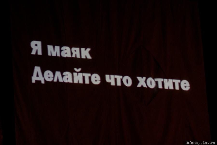 Фото: drampush.ru.