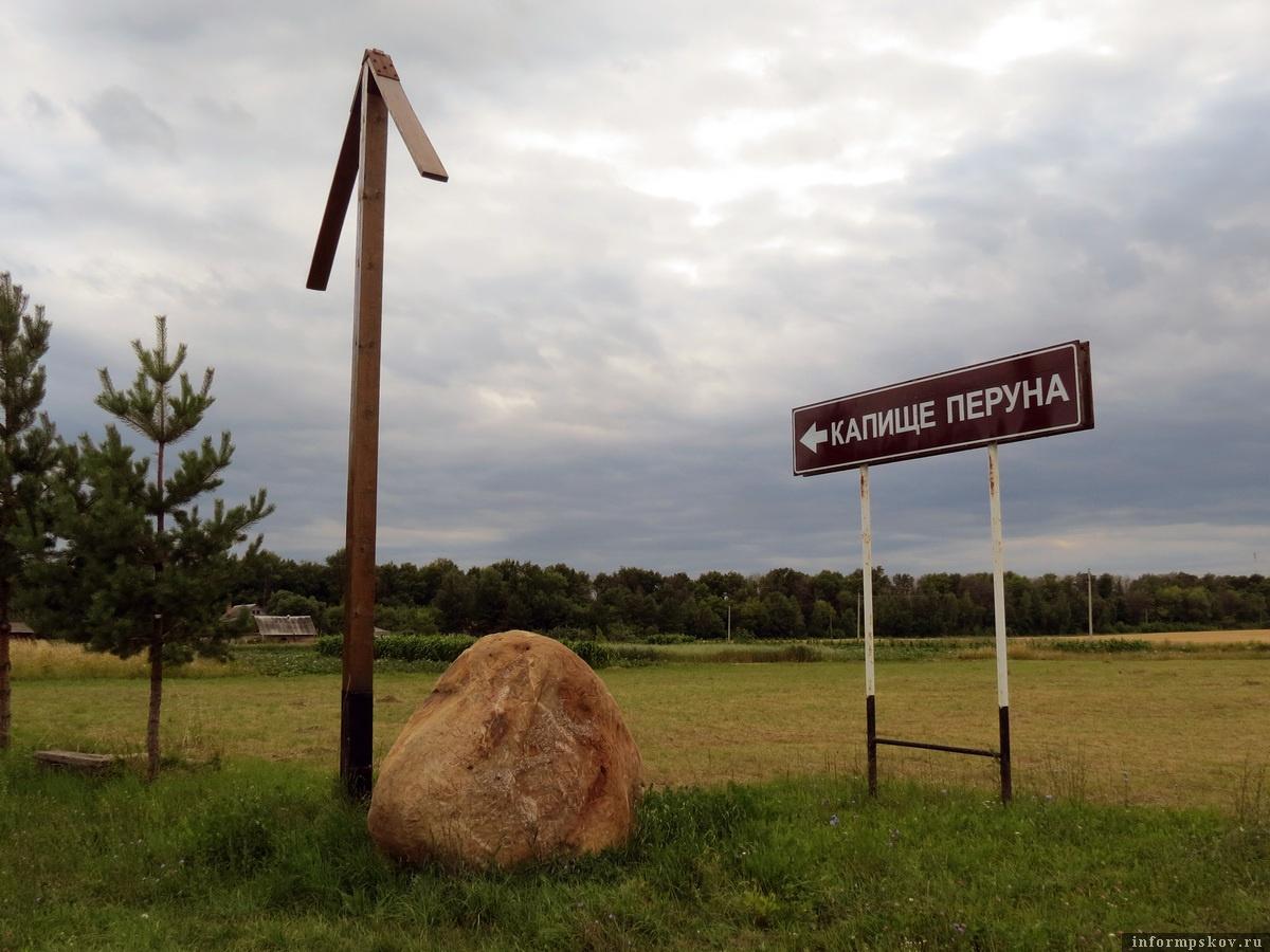 Фото из архива автора. 10 км от Орла. Грозный и таинственный указатель к «языческому логову».
