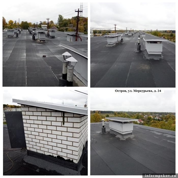 Фото: пресс-служба Фонда капитального ремонта Псковской области