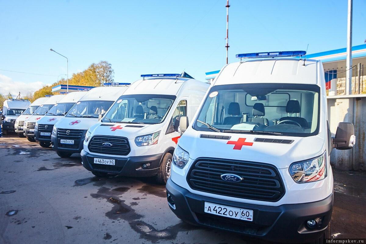 20 сентября скорая помощь получила 15 новых машин. Фото ПАИ.