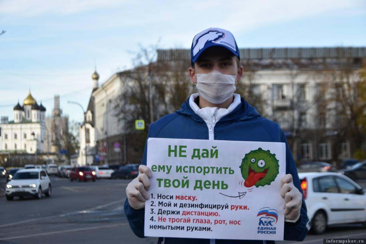Фото: пресс-служба регионального отделения партии «Единая Россия».