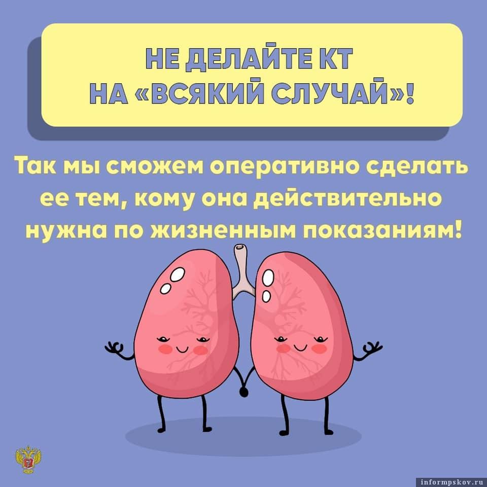 Фото со страницы Минздрава России в социальной сети Facebook.