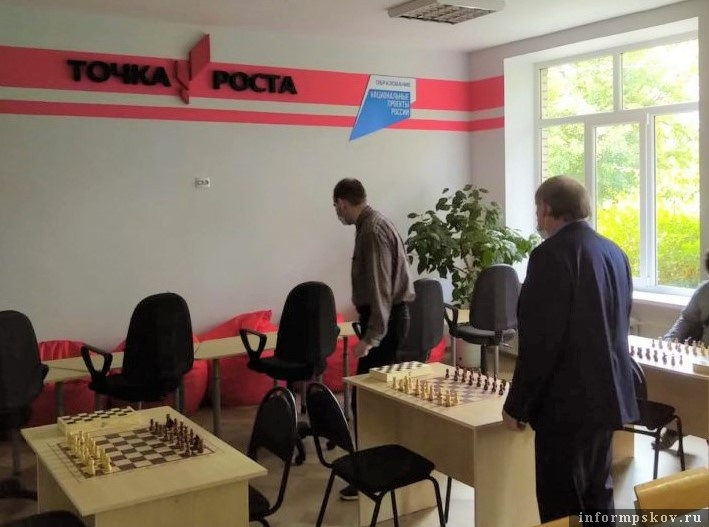 Фото Федерации шахмат Псковской области.