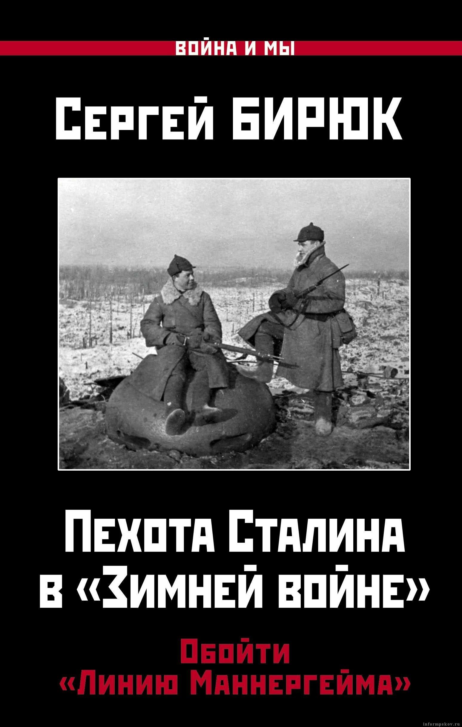 Фото: Историко-краеведческая библиотека им. И.И. Василёва.