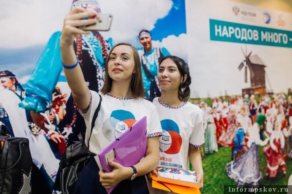 Фото: miretno.ru