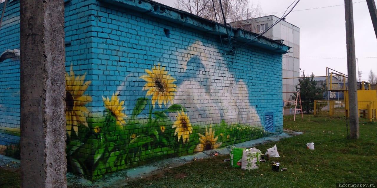 Фото: администрация Псковского района