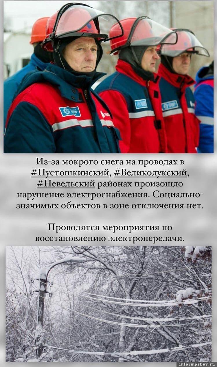 Фото из Instagram-аккаунта Михаила Ведерникова