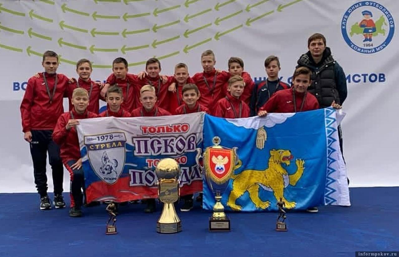 Псковская футбольная команда спортивной школы «Стрела» стала победителем турнира «Кожаный мяч» в Сочи