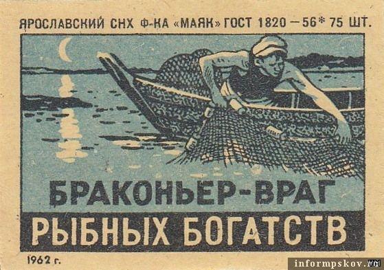 Наглядная агитация в СССР. Сейчас такого не встретить. Фото автора.