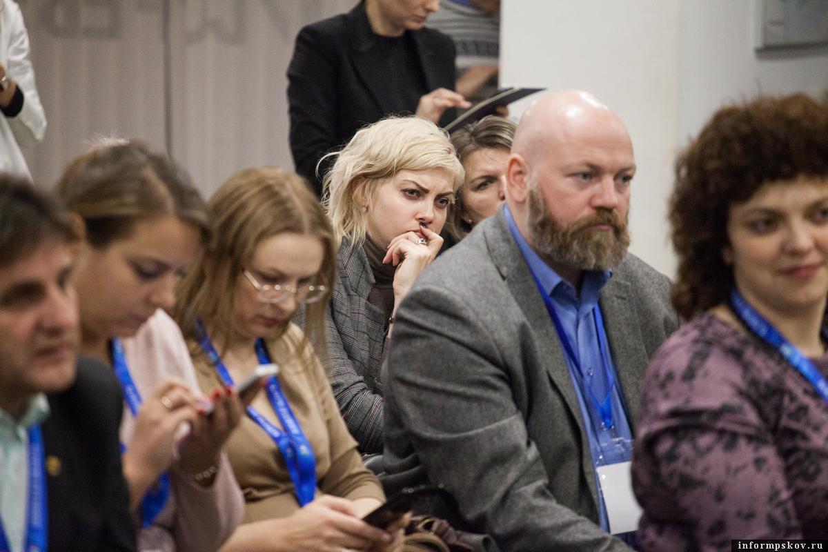 На фото: II Псковский медиафорум (декабрь 2019 год)