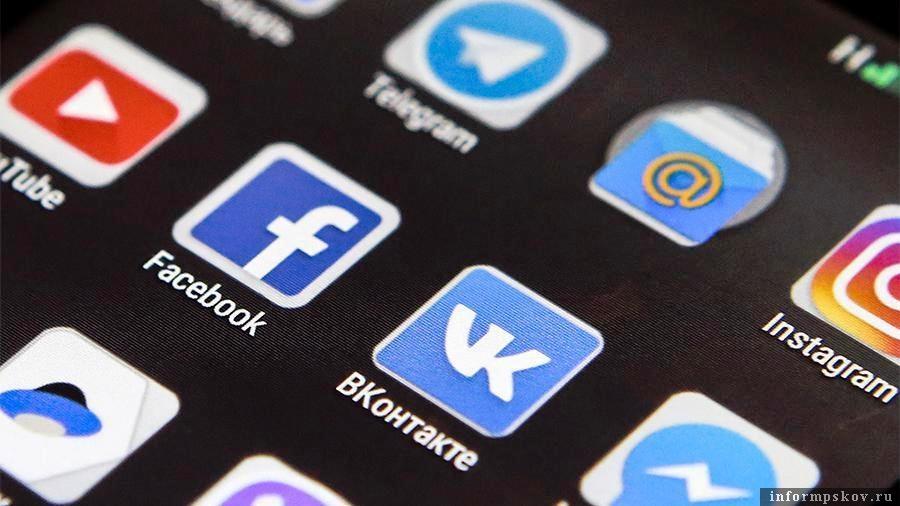 Соцсети должны будут блокировать запрещённый контент самостоятельно