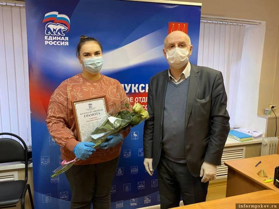 Чемпионка России из Великих Лук получила награду за спортивные успехи