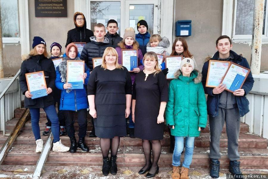 Администрация Гдовского района наградила молодых спортсменов