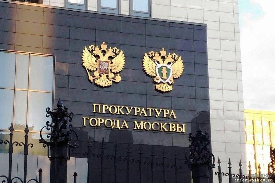 За то, что истязал пятилетнего изверг получил 4 года лишения свободы.  Фото gulag-info.ru