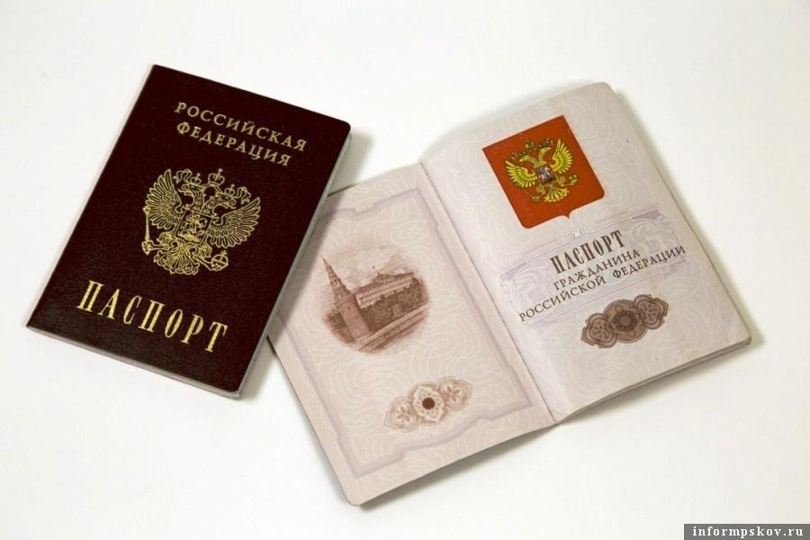 Российский паспорт оказался посередине в мировом рейтинге по посещению стран без дополнительных виз. Фото ufms.gov