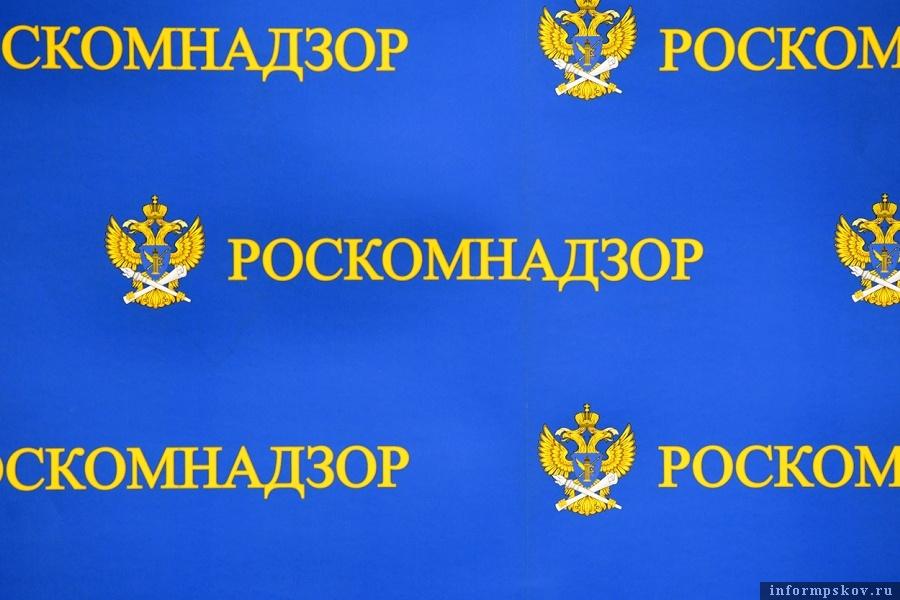 Роскомнадзор составил административные протоколы на шесть соцсетей. Фото Сергей Пятаков/РИА «Новости»