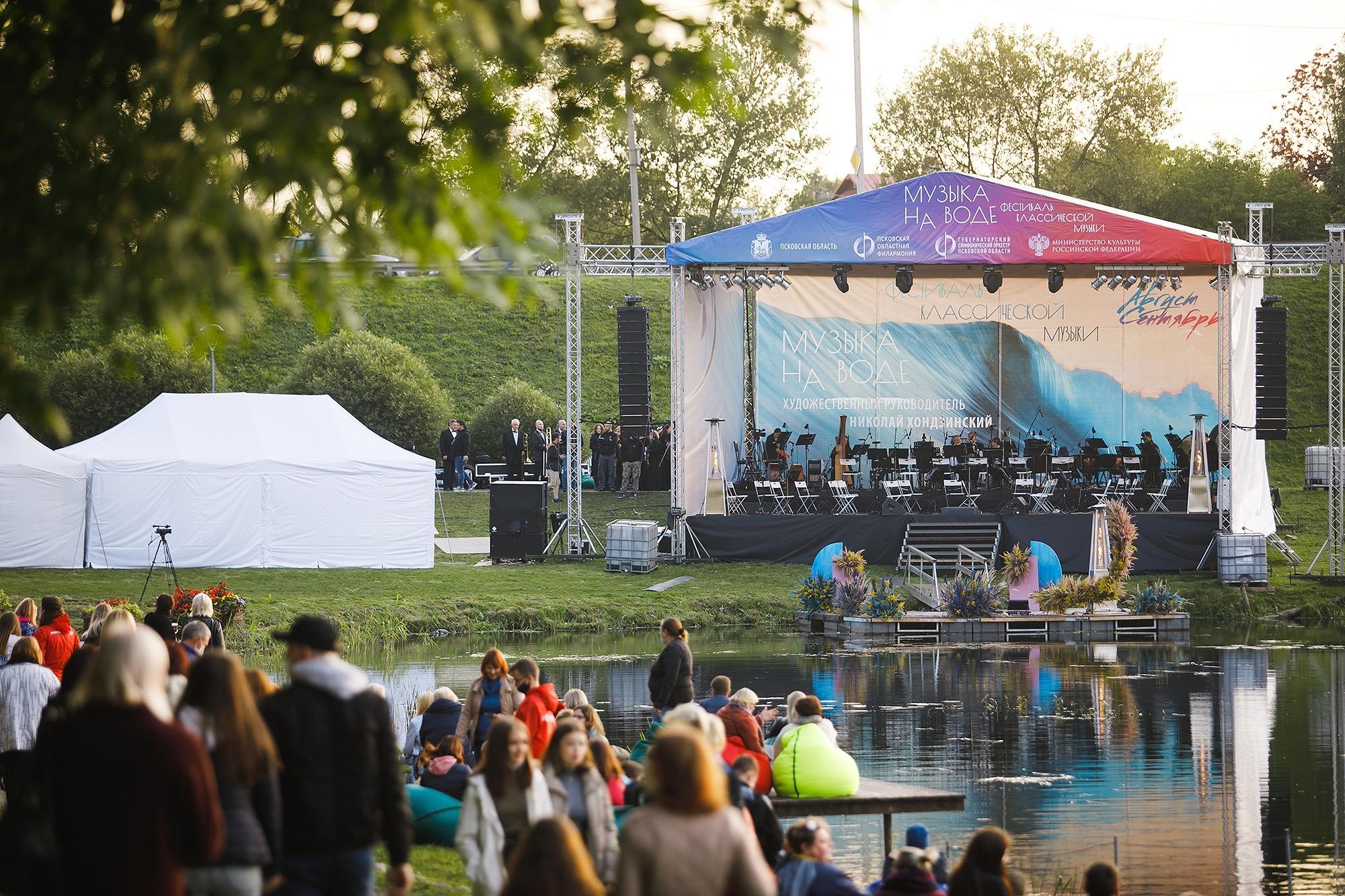 Фото зрителя фестиваля