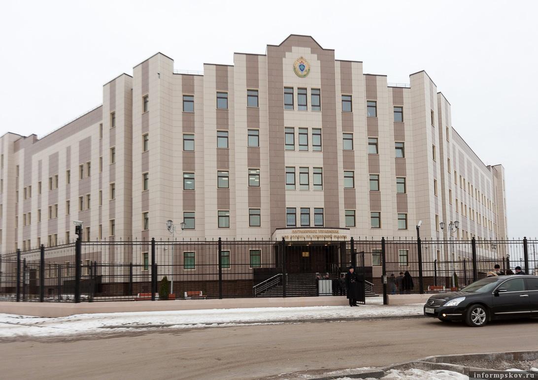 Новое здание Пограничного управления ФСБ России по Псковской области в  Пскове. Фото предоставлено автором.