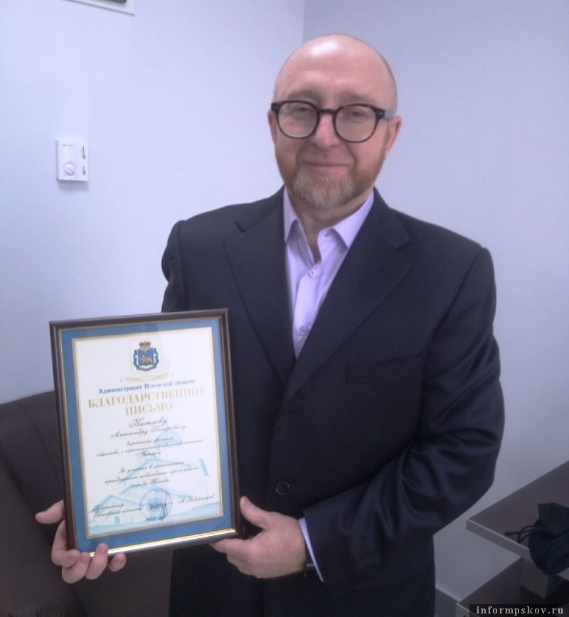 Александр Киселёв с благодарственным письмом губернатора. Фото OOO «Экопром»