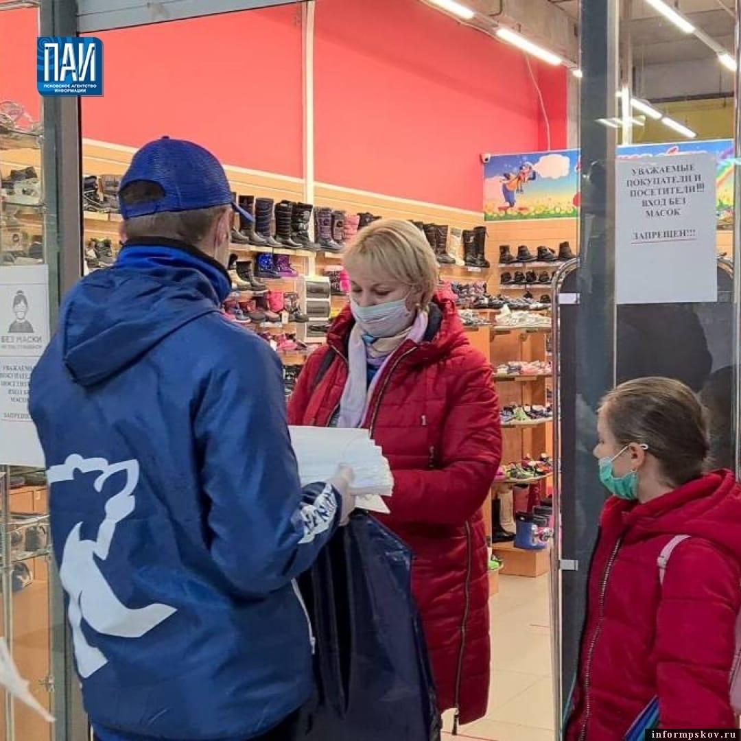 Волонтёры раздают одноразовые маски в торговых центрах Пскова